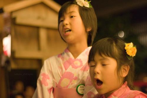 2262 : Gion Girls #2