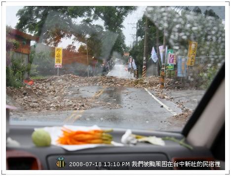 20080718颱風天在台中新社 (12)