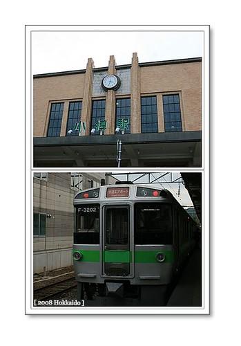 20080615-150-1-1