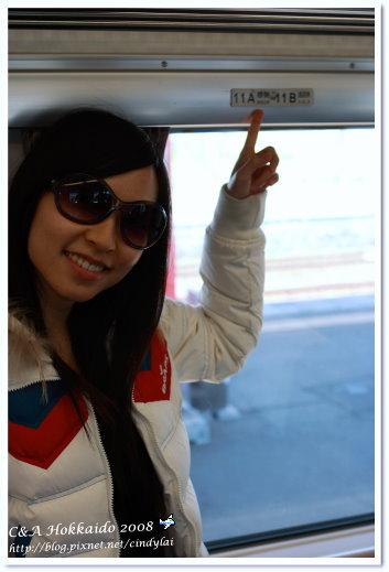 Hokkaido_1631