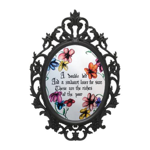 Stalwart Lover -framed