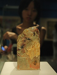 (Jake Ji) Tags: china art museum ceramics antique chinese beijing culture memory pottery  olympics beijing2008 porcelain relics olympicgames   fiatlux            capitalmuseum   chinese beijingolympic capital