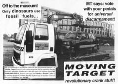 1992 MT flier