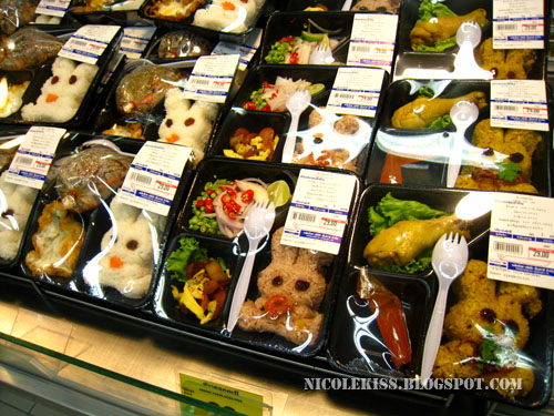 rabbit bento in carrefour bangkok