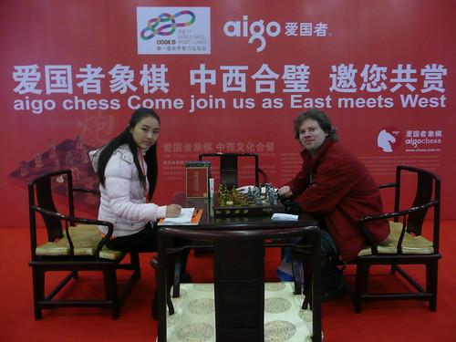 Aigo-schaak
