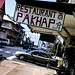 Restaurant Pakhap