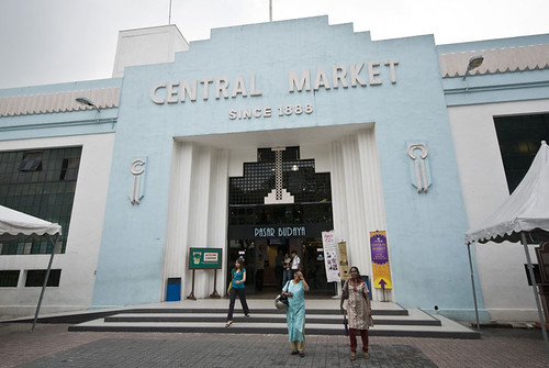 central_market_entrance