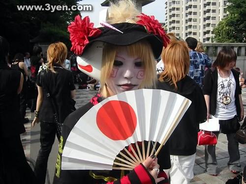 harajuku fashion 7102