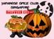 Halloween Event 08