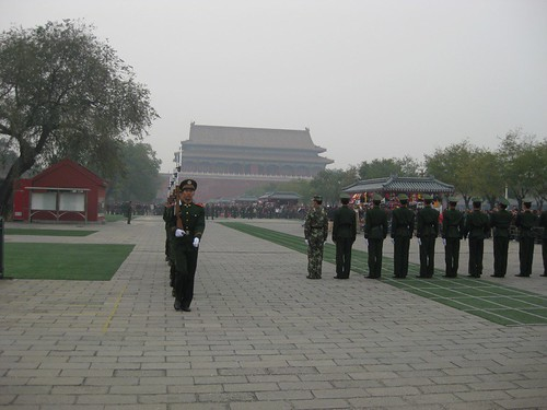 Changing of Guard at Forbidden City