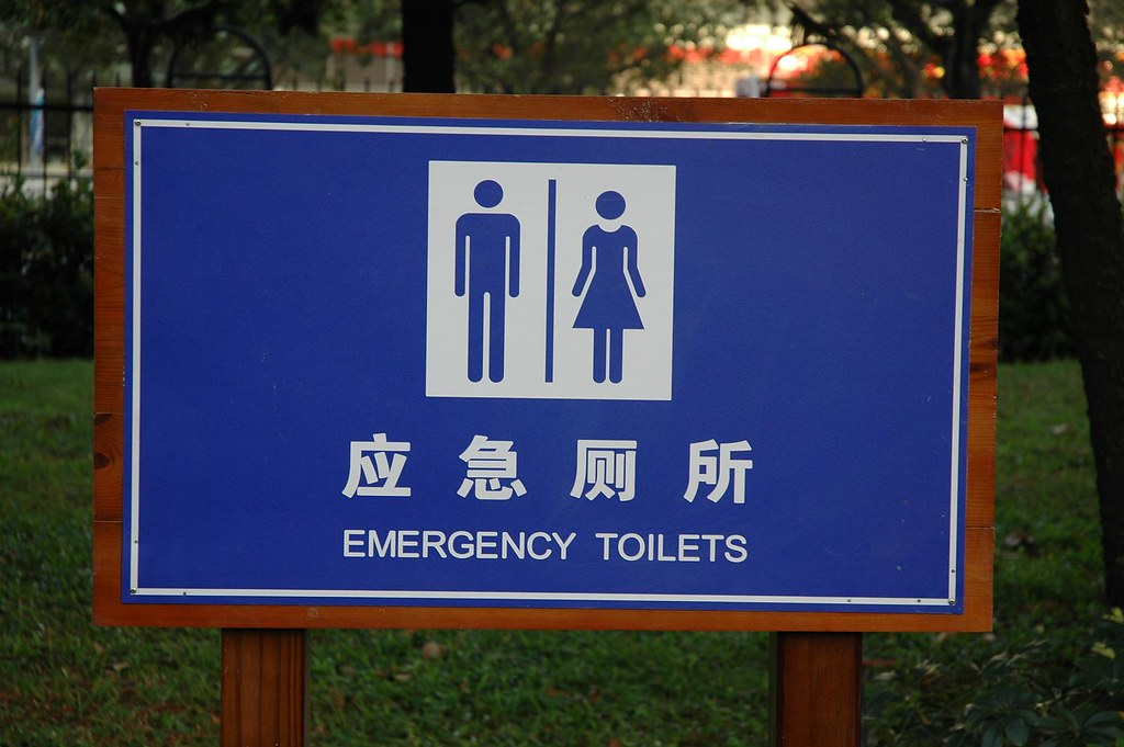 Emergency Toilets