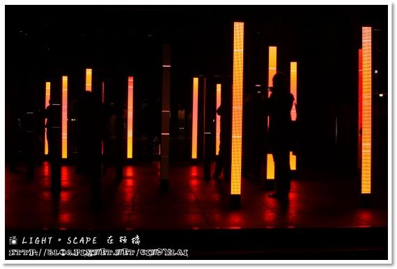 20081129_LIGHT SCAPE_50D_012
