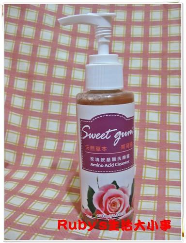 玫瑰保濕精露和胺基酸洗顏露 (9)