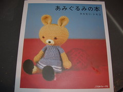 Japanese Book 1