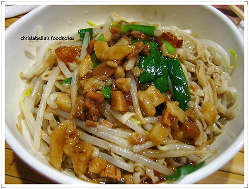 台灣鵝肉食堂意麵