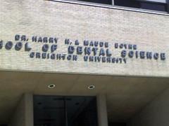Creighton University dental school
