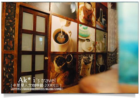 【彰化餐廳推薦】阿里曼人文咖啡館