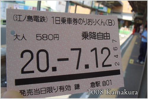 ~DSC02147