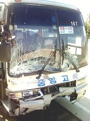 교통사고 - 11