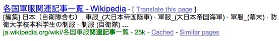UTF 8 Encoded URLs in Google