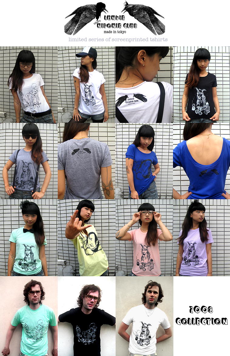 -TSHIRTScollection