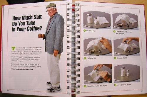 커피에 소금 몇 스푼 넣으세요?