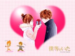 bokura ga ita (keshia4) Tags: ga ita nana yano bokura