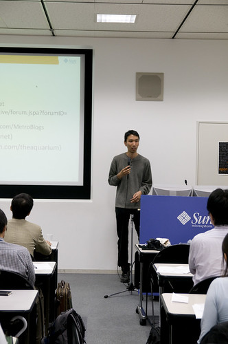 川口耕介さん, Java Hot Topics Seminar