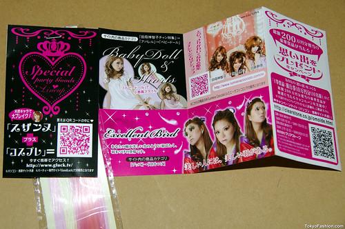 Japanese Cosplay Catalog