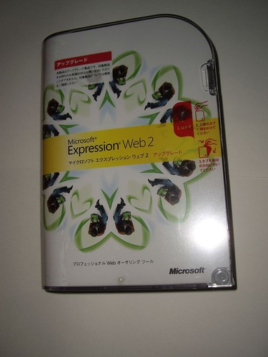 Expression Web2