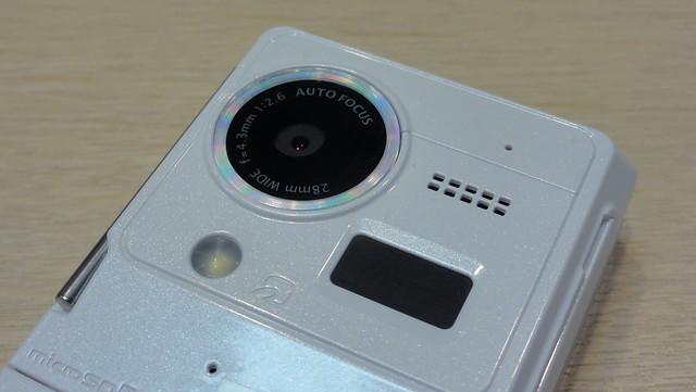 DSC00079