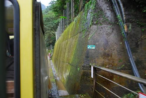 Wulai Log Cart Railway