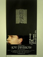 joy division (latekommer) Tags: cameraphone cinema film movie manchester tickets ticketstubs tokyo documentary joydivision britishfilm genesisporridge peterhook neworder stephenmorris johnpeel movietickets iancurtis motionpicture  petersaville bernardsumner factoryrecords grantgee tonywilson martinhannett  annikhonore