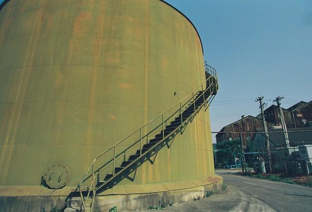 偽煉油廠?