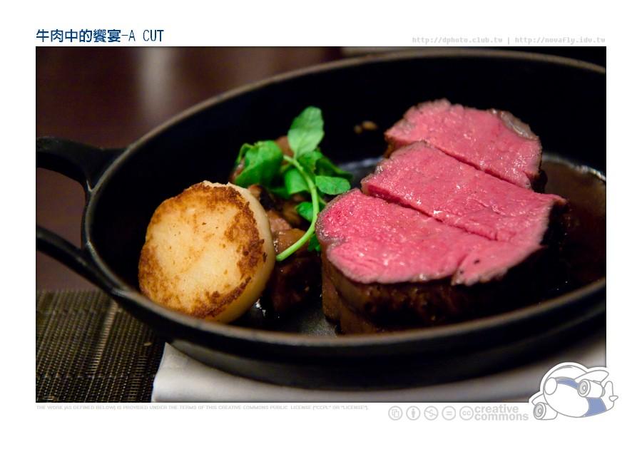[台北]牛肉中的饗宴-A CUT
