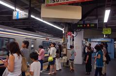 Shinagawa track #13 ( Narita Express )