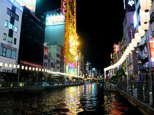 Dotomborigawa river