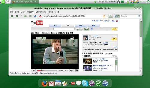 jobykent님이 촬영한 Mozilla Firefox 3 - YouTube.