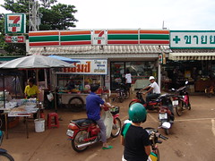 7-Eleven's could be found EVERYWHERE in Thaila...