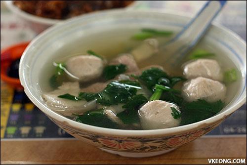yam rice soup