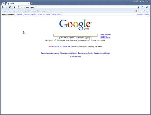 Google Chrome browser, incognito mode