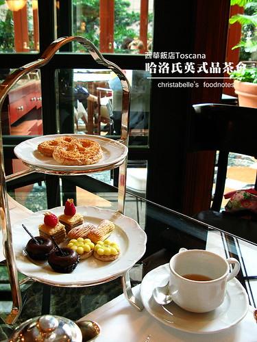 西華飯店Harrod's午茶