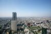 Day View from the Park Hyatt Tokyo (s.yume) Tags: japan tokyo shinjuku 日本 東京 新宿 parkhyatttokyo パークハイアット東京 5starluxuryhotel