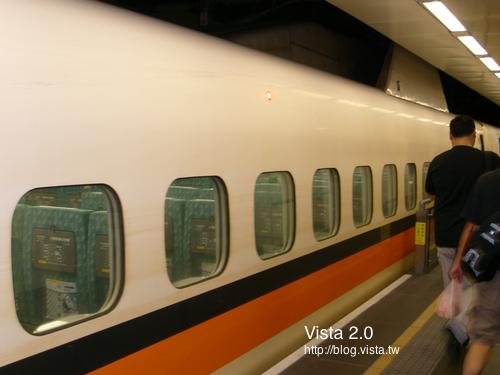 高鐵列車:上車囉,要出發到台南