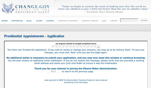 U.S. government application
