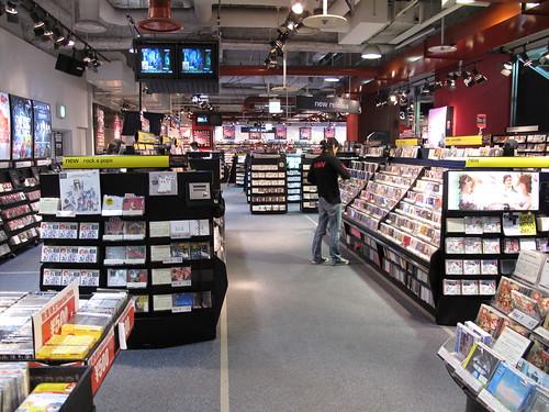 Inside HMV Shibuya