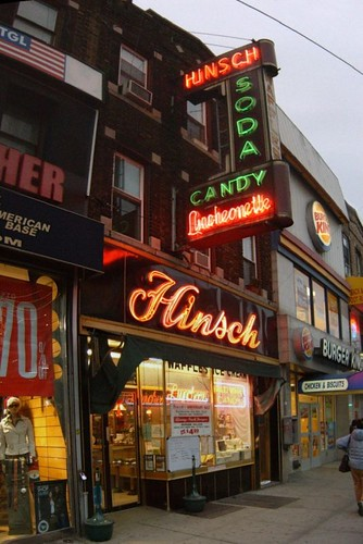 Hinsch's Diner Brooklyn 60th yr - Vertical Panoramic