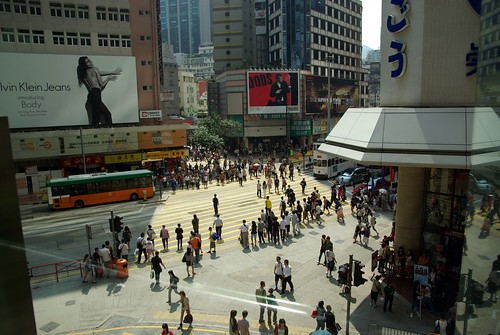 SOGO crossing, Hennessy Rd., Causeway Bay (2 of 4)