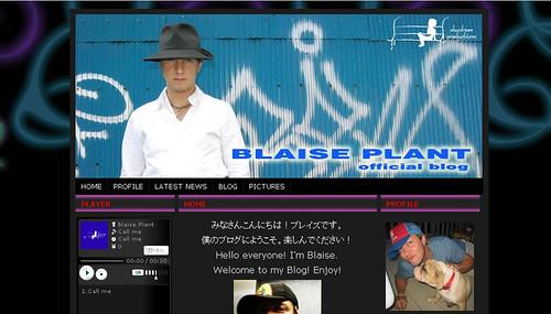 blaise_plant01