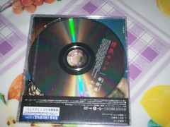 全新 原裝絕版 2004年 8月4日 安倍麻美 初回 洛克人X 見本品   CD   原價 1000 yen 2